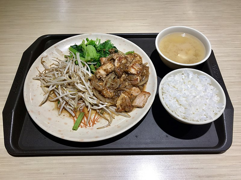 File:Teppanyaki Pepper Pork with Vegetables, Rice and Miso Soup 20180404.jpg