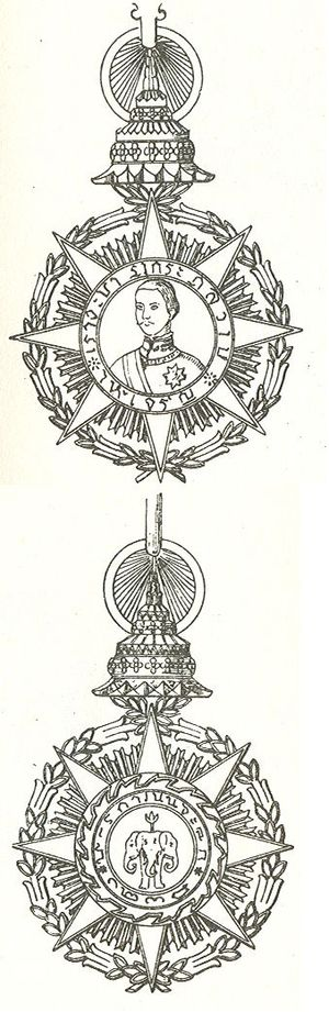 Order of Chula Chom Klao - Pendant of the Order.