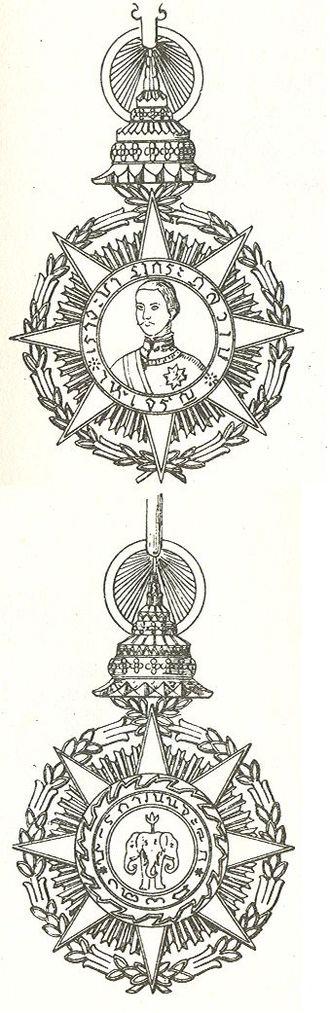 Order of Chula Chom Klao - Pendant of the Order.