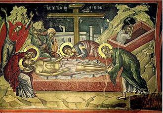 Theophanes the Cretan - Epitaphios (Lamentation of Christ) from Stavronikita monastery, Mount Athos.