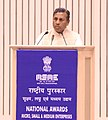 The Minister of State (Independent Charge) for Micro, Small & Medium Enterprises, Shri K.H. Muniyappa addressing at the presentation ceremony of the National Awards to the Micro, Small & Medium Enterprises, in New Delhi.jpg
