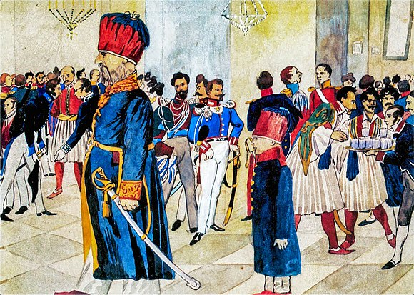 580px-The_Ottoman_ambassador_and_his_page_at_a_ball_at_the_royal_residence_in_Athens%2C_1838.jpg
