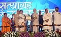 The Prime Minister, Shri Narendra Modi distributing the awards to Champion Swachhagrahis, at the National Convention of Swachhagrahis, at Motihari, in Bihar.jpg