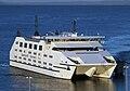 The Searoad Queenscliff-Sorrento Ferry 'MV Sorrento', Queenscliff, jjron, 06.07.2010.jpg