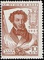 The Soviet Union 1937 CPA 536 stamp (Pushkin, Portrait 10k).jpg