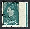 The Soviet Union 1937 CPA 553 stamp (Feliks Dzerzhinsky 20k) cancelled imperf right.jpg