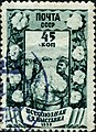 The Soviet Union 1939 CPA 681 stamp (Cotton Farming) cancelled.jpg