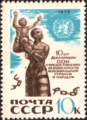 The Soviet Union 1970 CPA 3948 stamp (UN Emblem, African Mother and Child, Broken Chain).png