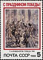 The Soviet Union 1988 CPA 5932 stamp (Victory Day (9 May). Victory (fragment), 1948, painted by P.A.Krivonogov).jpg