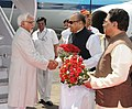 The Vice President, Shri Mohd. Hamid Ansari being received by the Governor of Maharashtra, Shri K. Sankaranarayanan, on his arrival at Mumbai Airport on May 28, 2013.jpg
