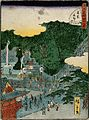 The temple Meguno Fudō. Colour woodcut by Hiroshige III Wellcome V0046671.jpg
