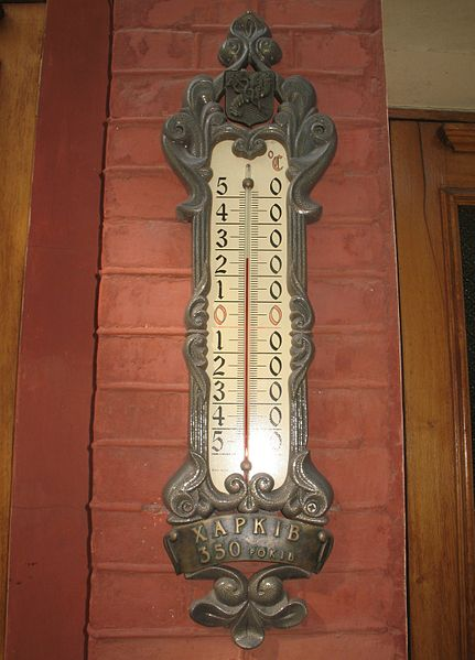 File:Thermometer at Rector case.JPG