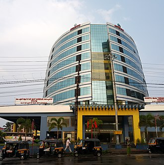 Thiruvalla - Thiruvalla KSRTC Bus Station