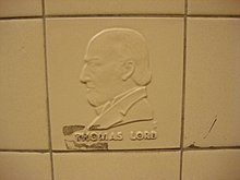 Thomas Lord tile.jpg