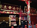 Throne in Main Hall of Shuri Castle 2.JPG