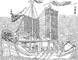 Shipbuilding - A two-masted Chinese junk, from the Tiangong Kaiwu of Song Yingxing, published in 1637