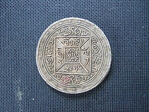 """Tibetan srang - Tibetan 1 Srang silver coin, dated year 1 of Xuan Tong era ( = AD 1909), obverse. Inscription: shon thong/ kri lo 1/ sranggang (""""One srang of throne year 1 of Xuan Tong"""")"""
