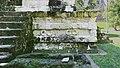 Tikal National Park-79.jpg