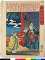 Todo nijushi-ko 唐土廾四孝 (Twenty-four paragons of Filial Piety in China) (BM 2008,3037.17001.1-24 13).jpg