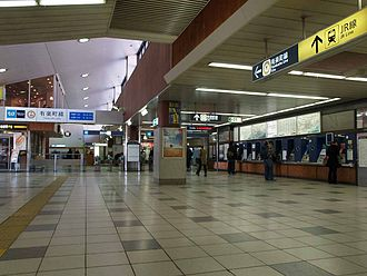 Shin-Kiba Station - The station concourse in February 2008