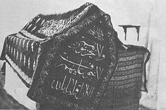 Operation Shah Euphrates - The tomb in 1921.