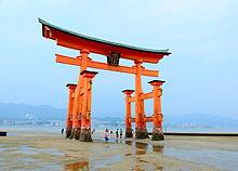 Fushimi Inari Shrine Photos & Tips - Travel Caffeine
