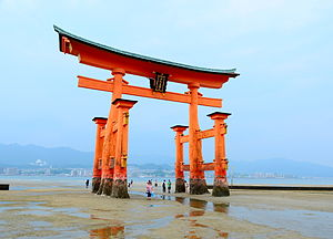 Itsukushima Shrine - The torii gate, accessible from the island during low tide