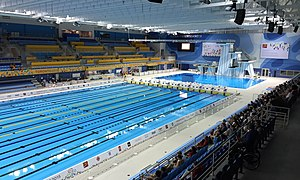 Toronto Pan Am Sports Centre - Image: Toronto Pan Am Sports Centre Main Pool Pan Am Games