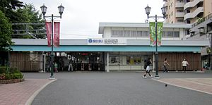 Toshimaen Station - The Seibu station in May 2011
