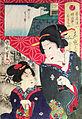 Toyohara Kunichika16.jpg