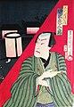 Toyohara Kunichika19.jpg