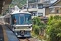 Train at Saga-Arashiyama Station, May 2017.jpg