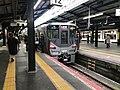 Train of Osaka Loop Line at Tennoji Station.jpg