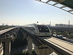 Train of Shanghai Maglev arriving at Longyang Road Station 1.jpg