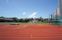 Tuen Mun Tang Shiu Kin Sports Ground (blue sky).jpg