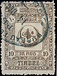 Turkey 1890 proportional fee Sul4584.jpg