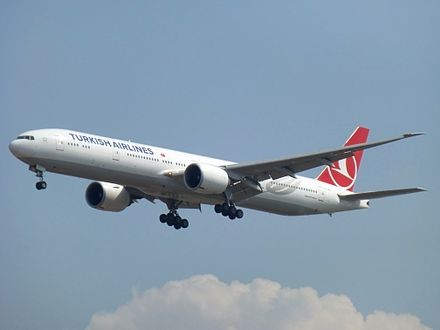 Turkish Airlines, flag carrier of Turkey, has been selected by Skytrax as Europe's best airline for five years in a row (2011-2015). With destinations in 126 countries worldwide, Turkish Airlines is the largest carrier in the world by number of countries served as of 2016 . Turkish Airlines 1350321.jpg