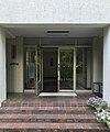 Tyuubu university dormitory gataway.jpg