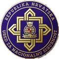 UNS logo.jpg