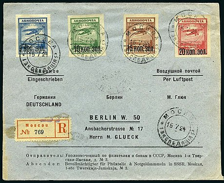 USSR 1924 Airmail Cover Moscow-Berlin.jpg