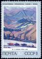 USSR stamp Saryan 1973.png