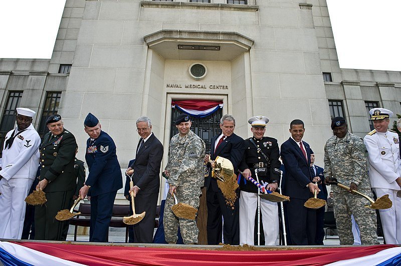 US Navy 080703-F-6655M-138 President of the United States George W. Bush and other Department of Defense officials break ground for the new Walter Reed National Military Medical Center.jpg