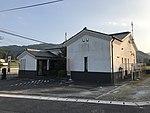 Uchino Post Office 20171008.jpg