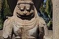 Ugra Narasimha idol, Hampi.jpg