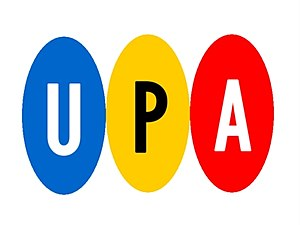 UPA (animation studio) - Image: United Productions of America logo (1950s)