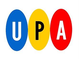 UPA (animation studio) - Image: United Productions of America logo (1950s)