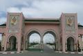 Université de tlemcen.png