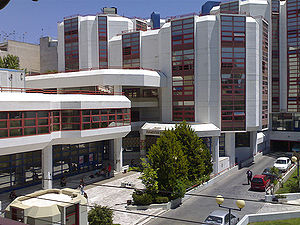 University of Piraeus main building entrance.jpg