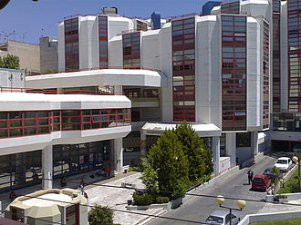 University of Piraeus - University of Piraeus main entrance.