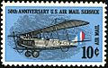 Us airmail stamp C74.jpg